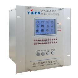WXSR-5000